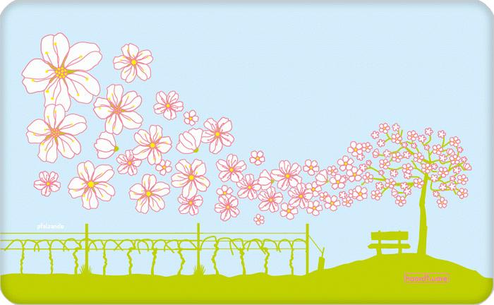 Pfälzer Mandelblüte Frühstücksbrettchen